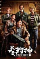 Dying to Survive – Zhong Guo yao shen izle hd
