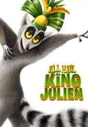All Hail King Julien 4. Sezon 7. Bölüm