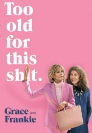 Grace and Frankie 1. Sezon 13. Bölüm