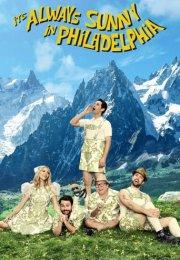 It's Always Sunny in Philadelphia 6. Sezon 9. Bölüm
