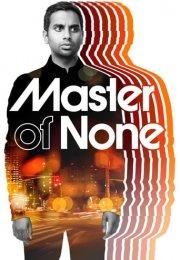 Master of None 2. Sezon 7. Bölüm