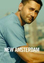New Amsterdam 2018 1. Sezon 19. Bölüm