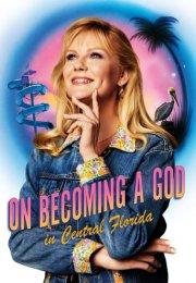 On Becoming a God in Central Florida 1. Sezon 3. Bölüm