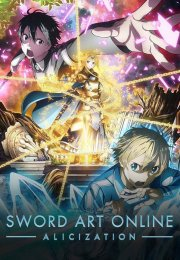 Sword Art Online Alicization 1. Sezon 6. Bölüm