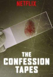 The Confession Tapes 2. Sezon 2. Bölüm