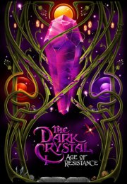 The Dark Crystal: Age of Resistance 1. Sezon 8. Bölüm