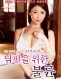 japon anne erotik film izle | HD