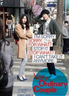Yeonaeui wondo 2013 Japon Erotik Filmi Full İzle full izle