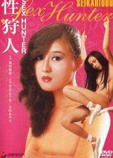 Sex Hunter 720p Erotik Film