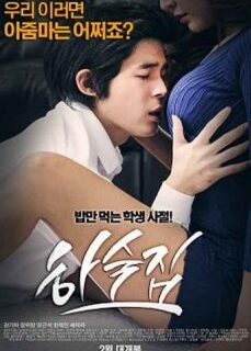 Boarding House 2016 Kore Erotik İzle izle